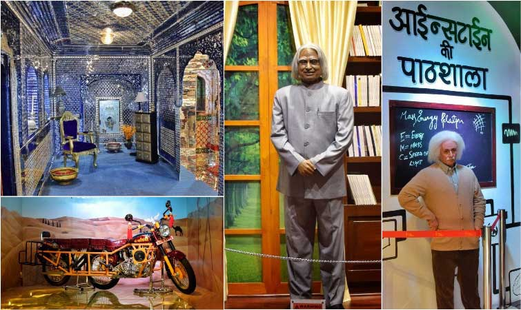 Jaipur Wax Museum near Jaigarh Fort
